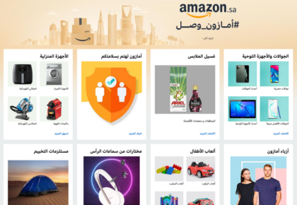 ecommerce,amazon,souq.com,online retail,online shopping,amazon.sa,jeddah,amazon mena,saudi shoppers